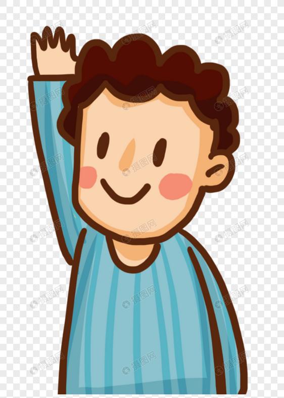 举手回答问题的男生元素素材格式_设计素材免费下载