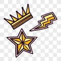星星皇冠装饰图片