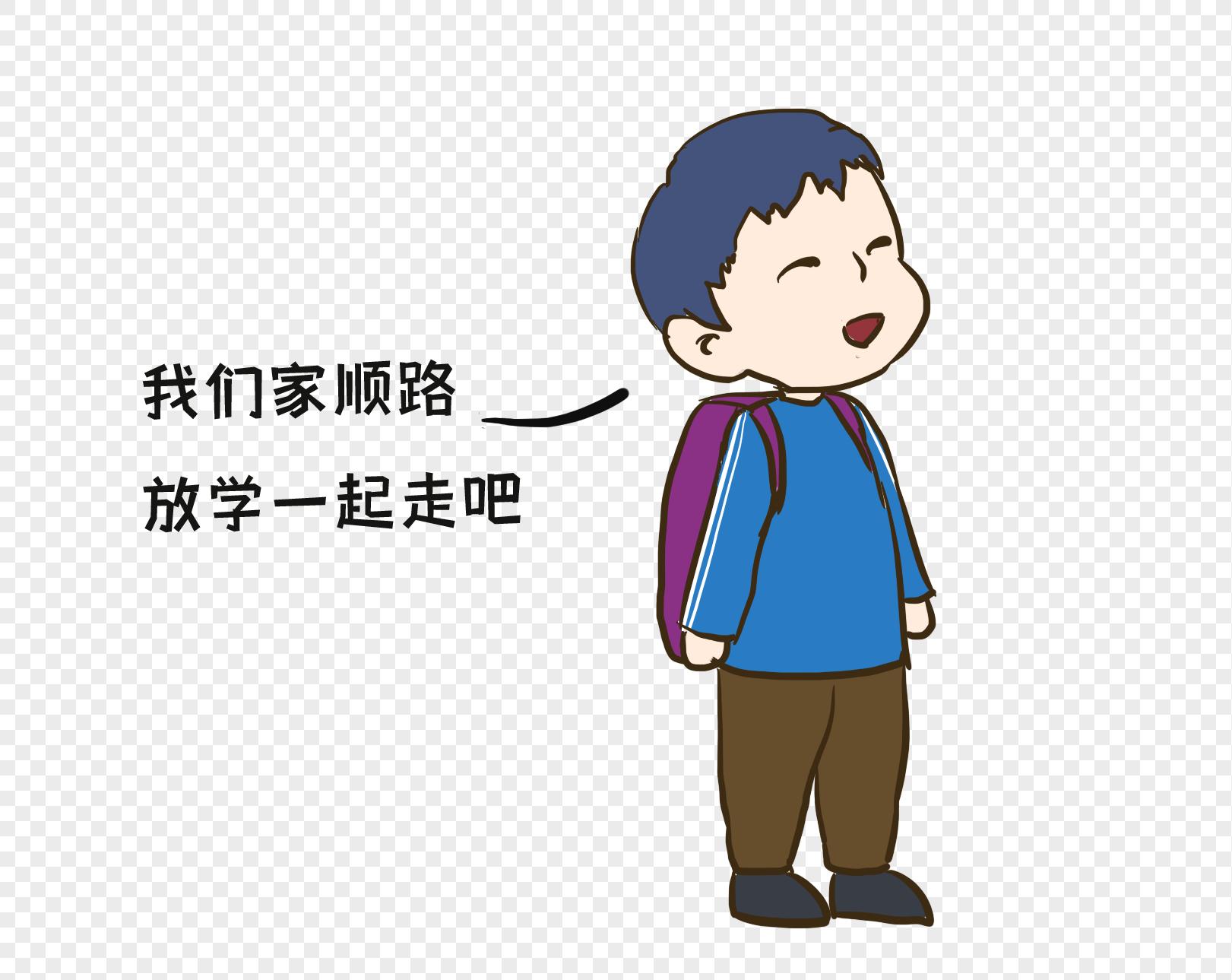 微信朋友圈 qq空间 新浪微博  花瓣 举报 标签: 卡通人可爱小人小男孩