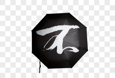 雨伞图片图片