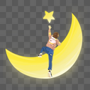 趴在月亮上摘星星的男孩图片