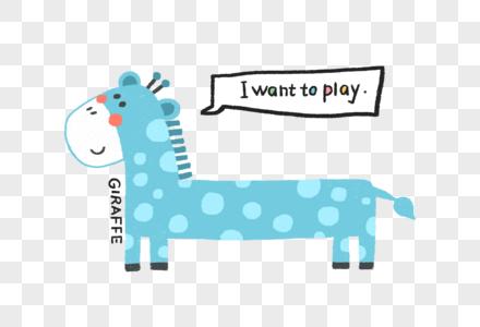 手绘动物背景图片