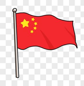卡通国旗素材【根据相关法律法规,国旗图案不得用于商标和广告】图片