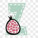 创意水果英文字母图片