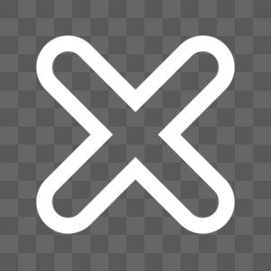 乘号线性图标图片