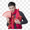 新年男士人像手持一把红包图片