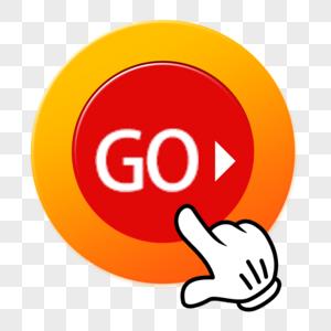GO按钮标签图片