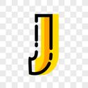 英文j字母字体设计图片