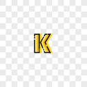 英文字母K字体设计图片