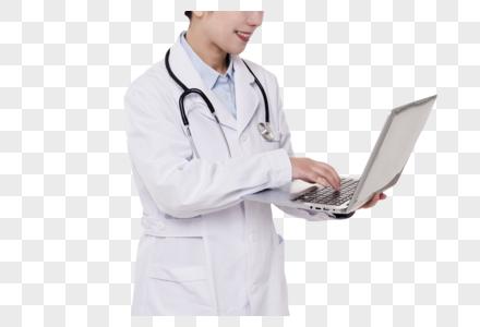 医生手持电脑底图图片