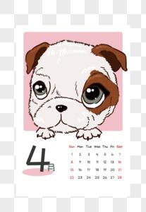 狗年4月日历图片