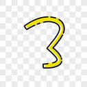数字3字体设计图片