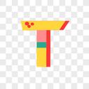 英文字母T字体设计图片