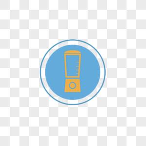 榨汁机用品图标图片
