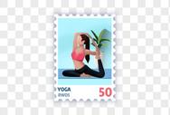 瑜伽邮票图片