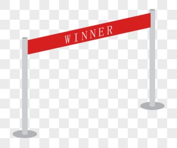 获胜终点标志牌图片