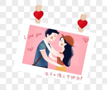 情侣相框图片