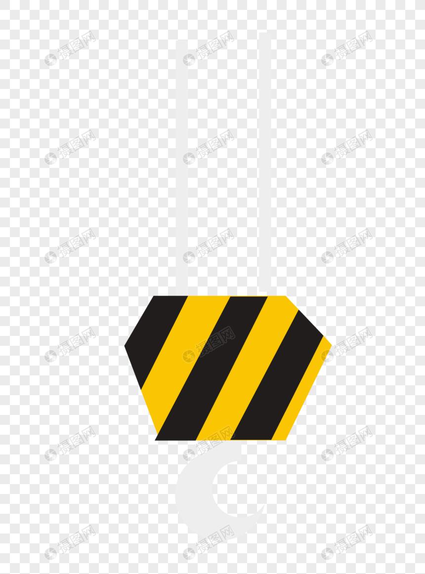 元素格式吊车素材PNG钩子_设计素材免费下载平面设计有什么可以接单的图片