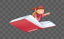 书本上的小女孩图片