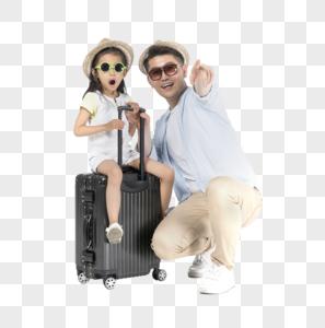 爸爸和女儿准备旅行图片
