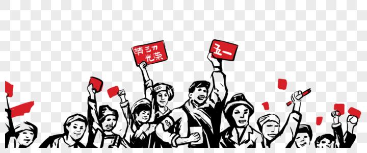 5.1劳动节节日素材图片