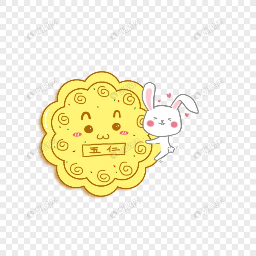 举报 标签: 中秋月饼中秋节五仁月饼兔子可爱兔子月饼爱吃月饼的小