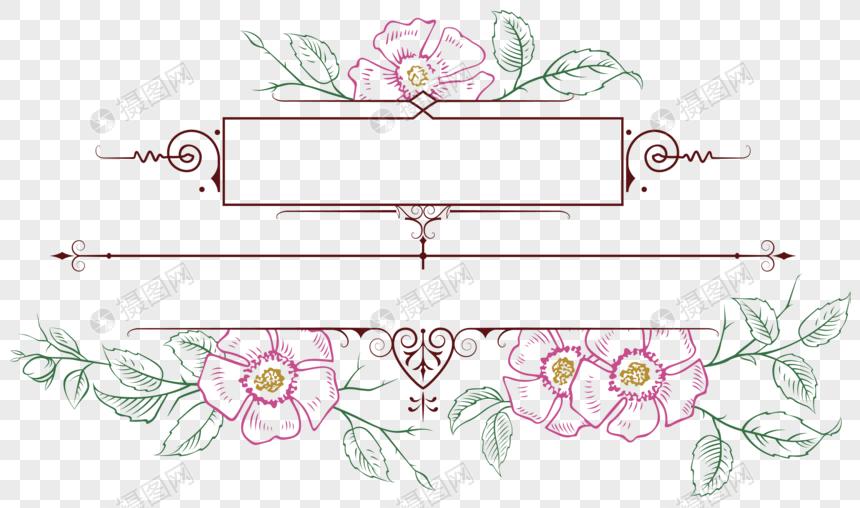 清新矢量手绘花卉边框素材图片
