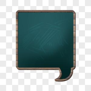 语言框图片