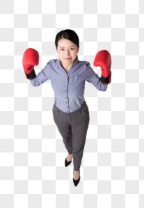 带着拳击手套的职场女强人图片