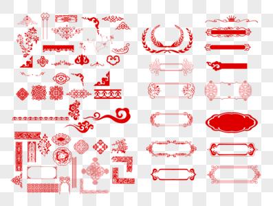 中式红色边合集图片