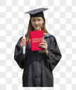 女学生大学毕业了图片