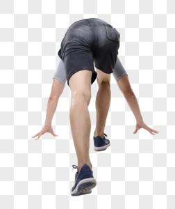 男子起跑动作底图图片