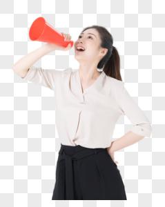 商务女性喊话图片