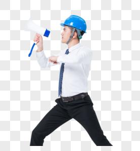 头戴安全帽工程师拿扩音器喇叭图片