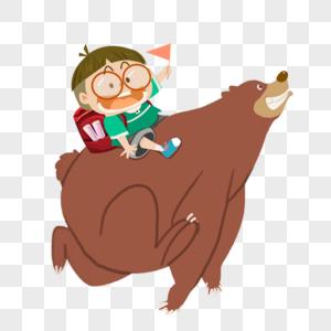 骑着熊得小孩图片