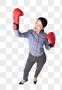 职场女强人带着拳击手套图片