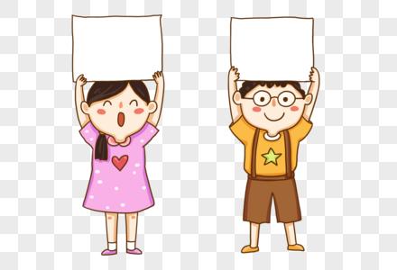 举牌的小孩图片