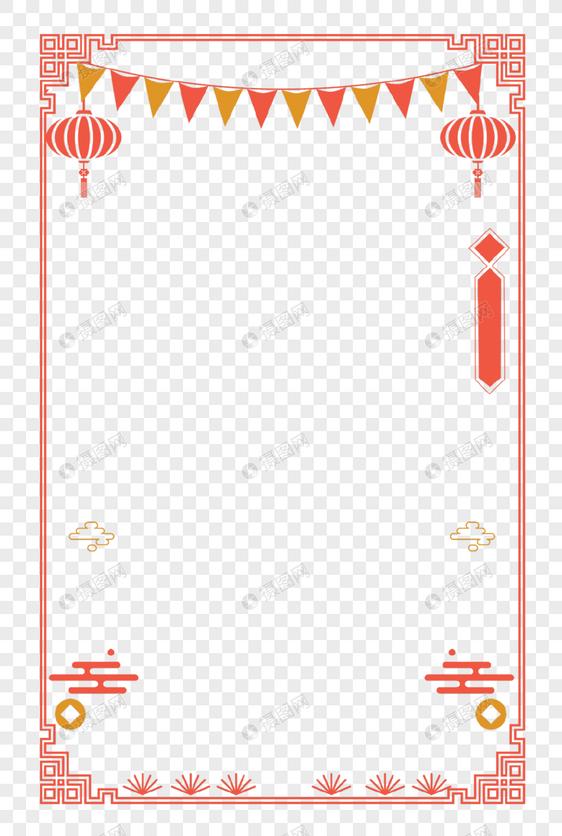 中国风春节装饰边框元素素材格式_设计素材免费下载
