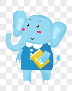 大象学生图片