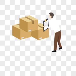 包装箱图片