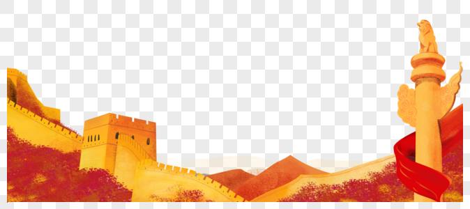 国庆节元素图片