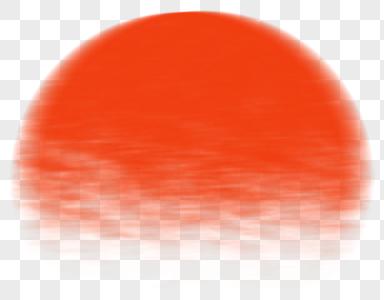 山水画太阳图片