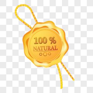 金色认证徽章素材图片