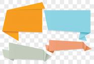 折纸标签图片