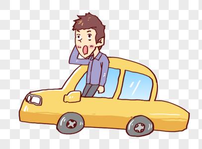 网约车司机图片