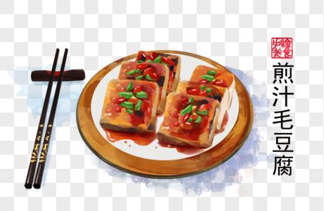 煎汁臭豆腐图片