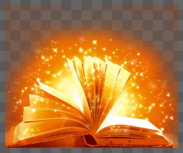 魔法书会发光的书图片