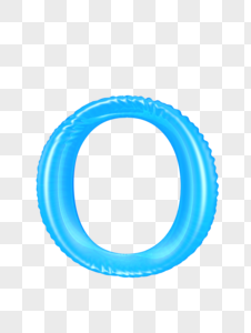 气球字母O图片