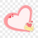 卡通爱情红心装饰边框插画图片