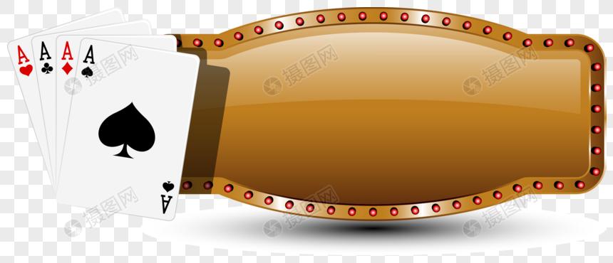 赌场促销标签设计图片